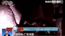 广东警方演练巧遇真绑架 秒变实战