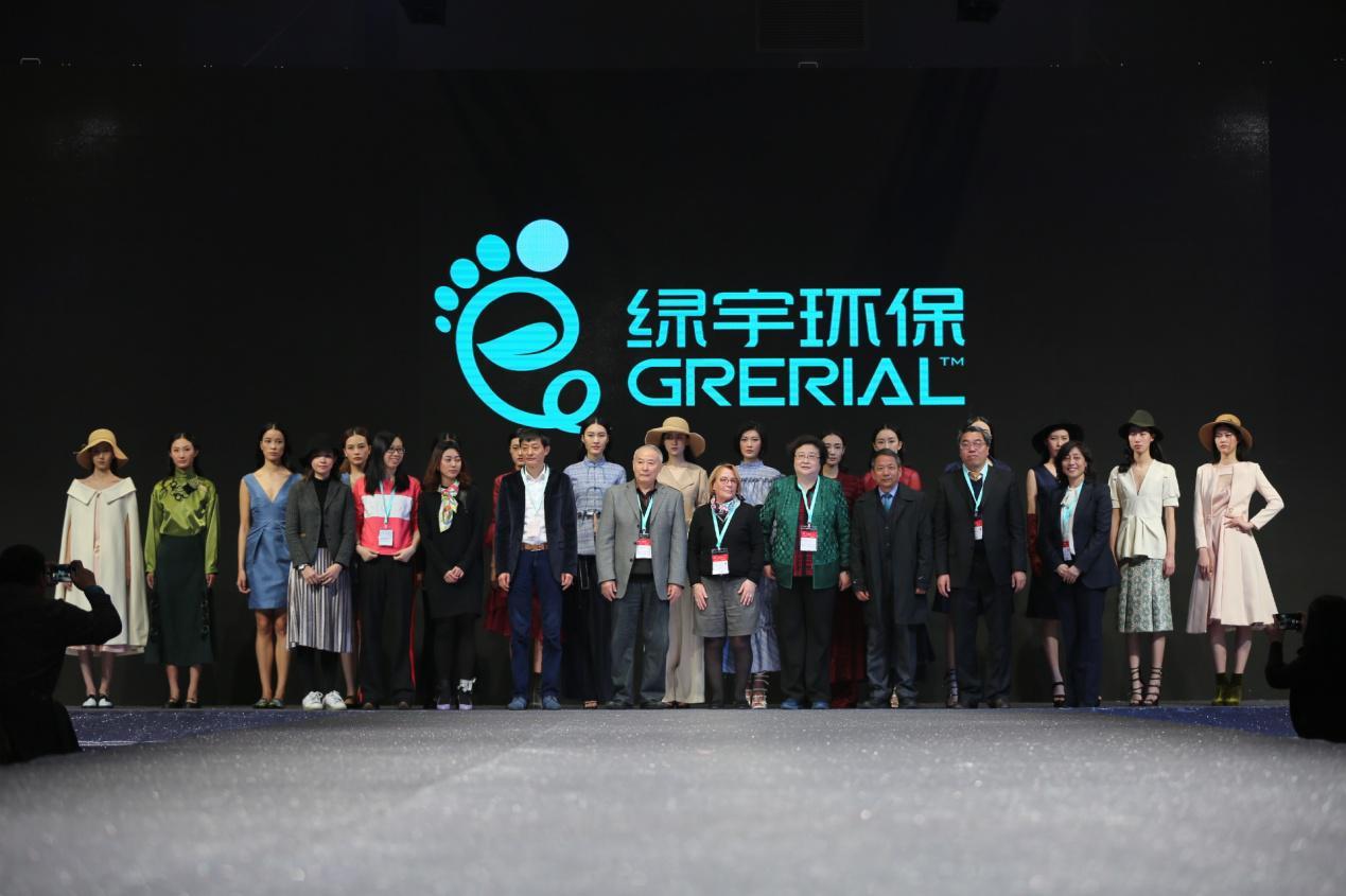 绿宇环保:再生面料发布秀在沪召开