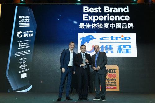 品牌价值大幅提升 携程再登BRANDZ™最具价值中国品牌榜单