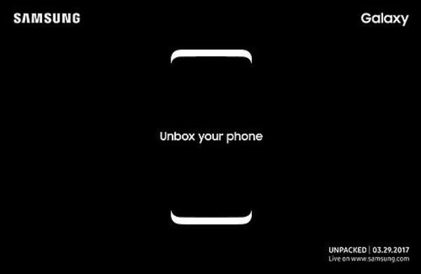 三星发布会S8即将华丽亮相 少年约么?