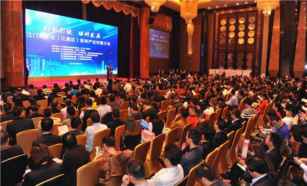 江门高新区赴深签产业合作协议,内容包括江门执信学校项目!