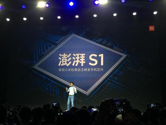 S1还没发布几天 小米松果澎湃S2处理器已流片