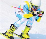 全国高山滑雪大众积分赛第四站比赛在亚布力收官
