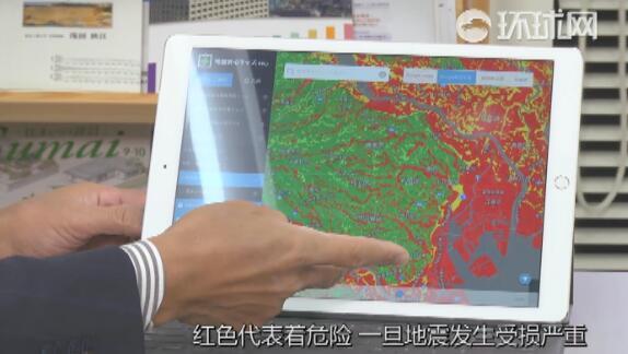 感知日本各大城市地震危险度  有效规避购房风险