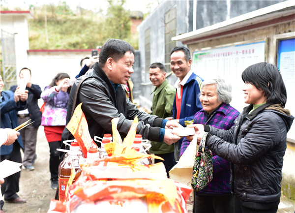 """""""中国女装快时尚中心""""新中国大厦积极参与扶贫项目"""