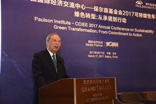 中美高端峰会探讨合作模式 推动中国绿色转型