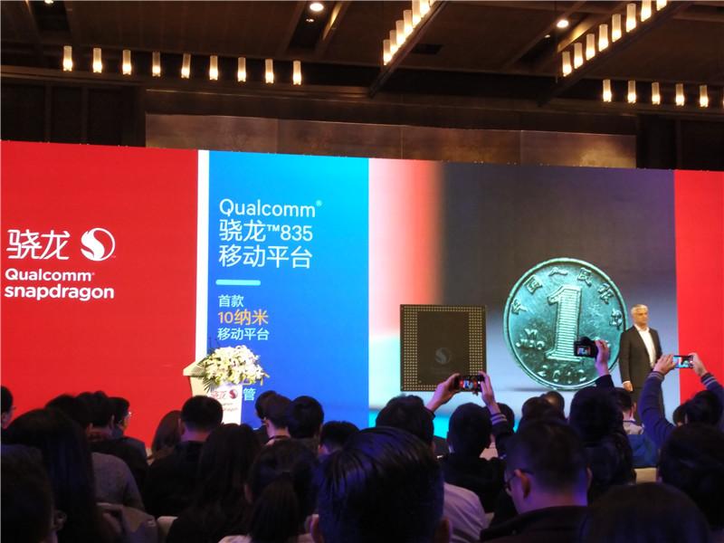 高通骁龙835亚洲首秀 全球首款10nm移动平台