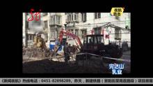 燃气泄漏 小区居民出意外