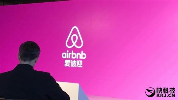 """Airbnb中文名""""爱彼迎"""" 网友:好可怕……"""