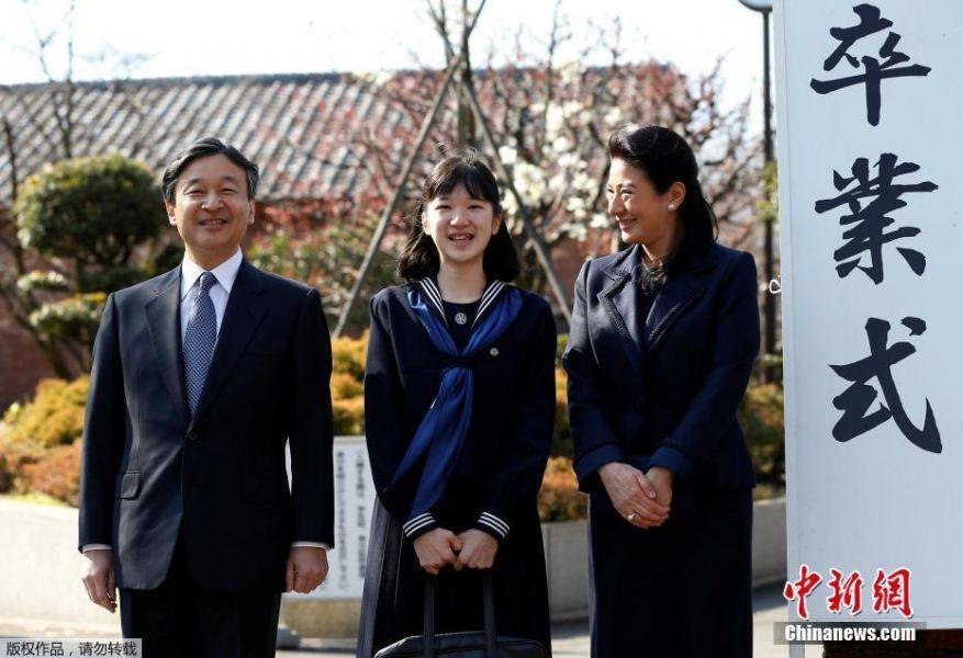 日本爱子公主参加毕业典礼 似走出暴瘦阴霾露灿笑