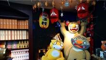台湾儿童舞团妖怪村吸睛尬舞