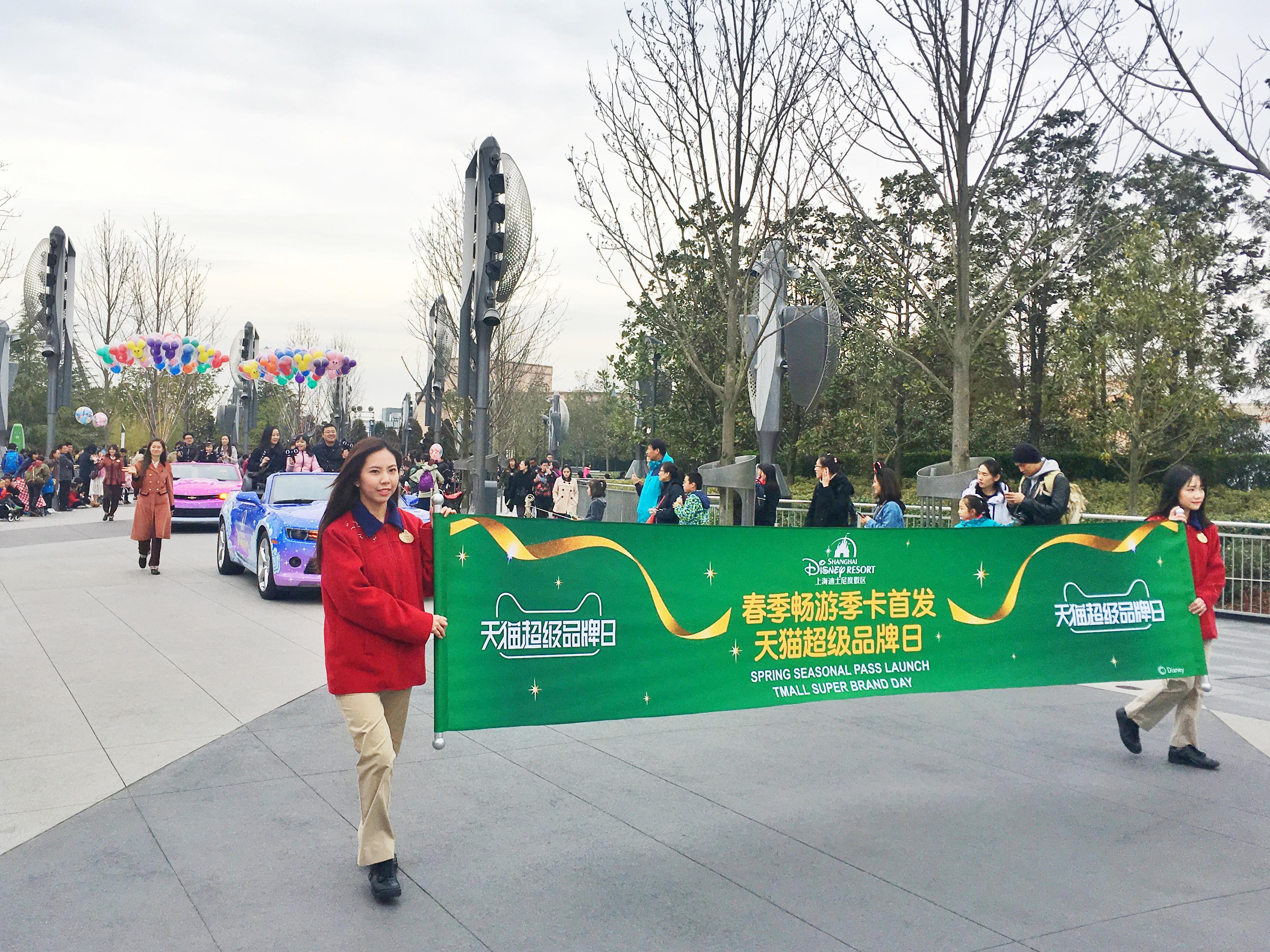 """""""春季畅游季卡""""疯抢中 天猫超级品牌日又创奇迹"""