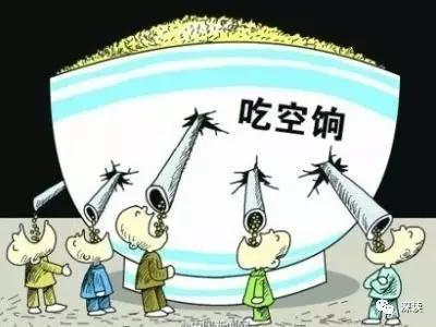 山东副县长受贿190万 给子女办假身份吃7年空饷