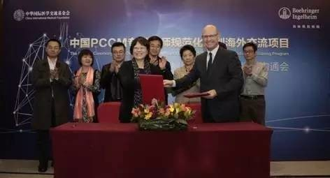 中国呼吸与危重症医学专科医师规范化培训海外交流项目启动