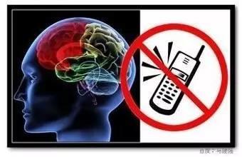 睡觉时手机搁在枕头边?平常手机总揣在裤兜?专家警告:小心辐射!