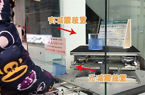 日本最先进抗震技术:地震中大楼纹丝不动