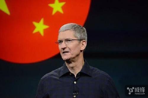 库克:建研发中心的初衷是需要中国的技术