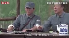 包子炸弹 日军带东北腔  抗日剧最新雷人桥段