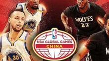 勇士队10月将赴中国参加nba国际赛