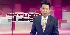 广西三女生打一女生 学校警方介入处理