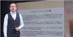 腾讯成中国首个品牌价值超千亿美元企业