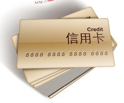"""""""银联人员""""诱导办高额信用卡 被骗800余万"""