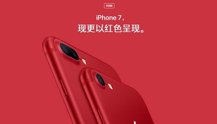 """厚待中国果粉!3.15亿元""""红苹果""""已发货"""