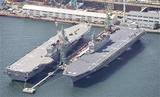 日加贺号直升机航母正式服役