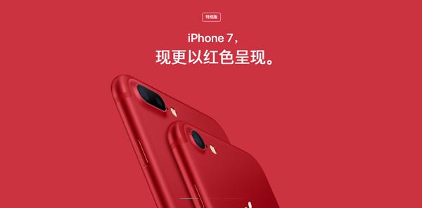 苹果新品遭市场冷对 分析师:缺乏革命性变革