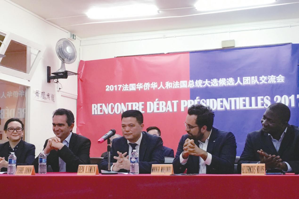 法国大选候选人名单出炉 旅法华侨华人热切关注