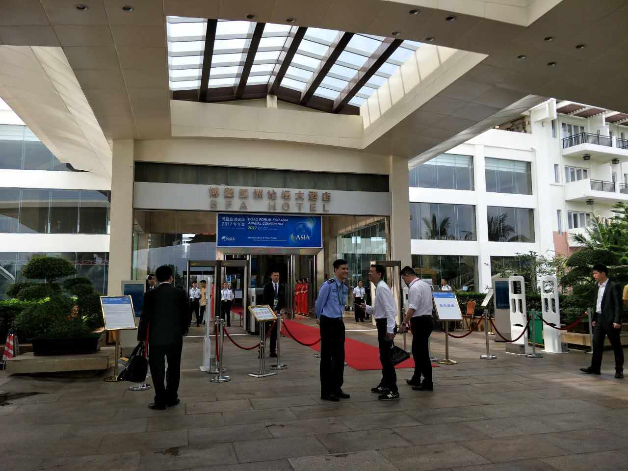 博鳌2017:博鳌亚洲论坛2017年会今日启幕