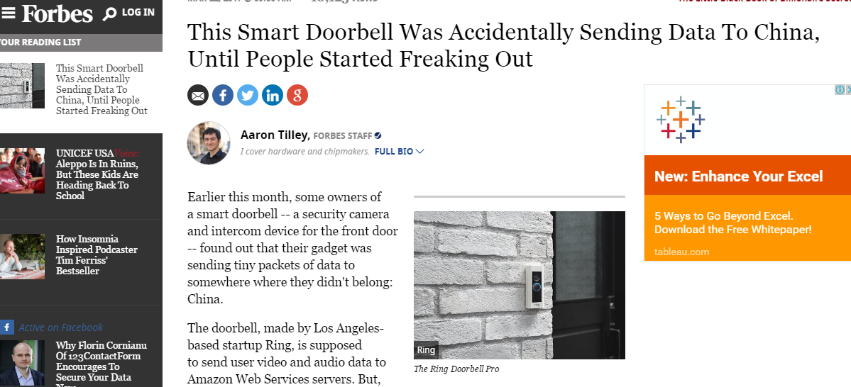 被害妄想症?美企将用户数据误传中国服务器引恐慌