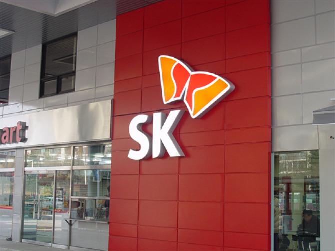 韩企SK旗下综合化学公司在华设技术服务发展中心