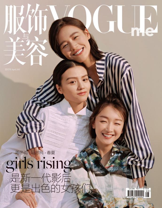 周冬雨 、马思纯 、春夏同框 上演出色女孩的早春故事