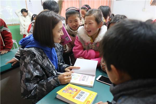 郑罗茜变身公益天使 深入乡村为孩童送书