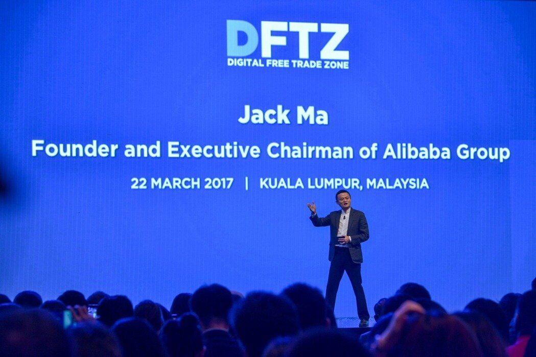 阿里将在马来西亚设物流电商中心 2019年底启用