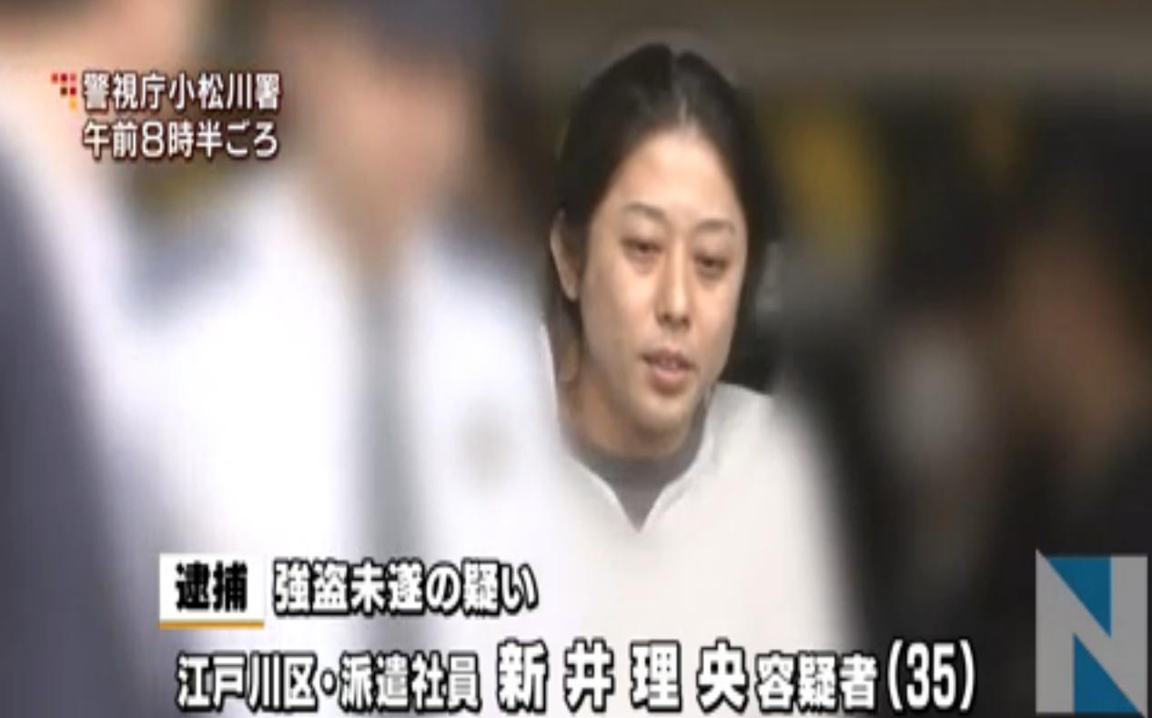 日本男子深夜抢夺32岁女性身上内裤失败被逮捕(图)