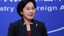 中方将出席第5轮叙利亚问题日内瓦和谈