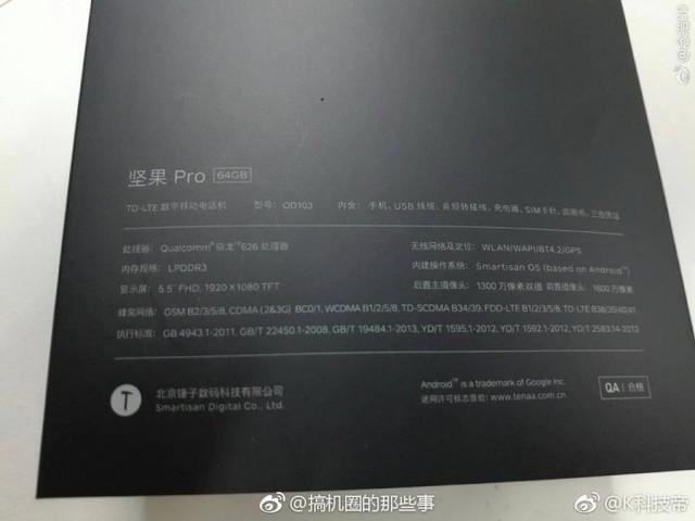 疑似坚果Pro包装盒(图片引自微博)-坚果Pro谍照配置全曝光 5.5寸 图片