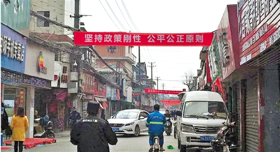 今年杭州超2万户拆迁户都涌入楼市?