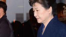 朴槿惠个人财产公示:总额约合人民币2300万元