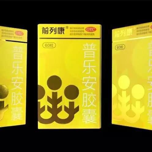"""新前列康:中国男性健康用药市场的""""掘金""""担当"""