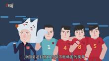 国足战胜韩国!数据看里皮执教生涯多传奇