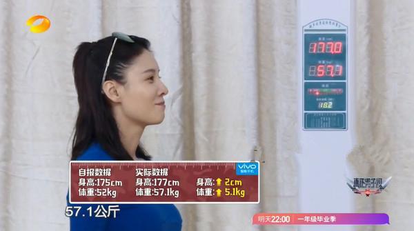 """身高175+cm的动作女星张蓝心&尹正恋情曝光,女汉子脱单原来只要卖萌的""""比心""""刘海吗?"""