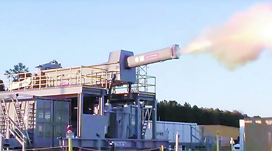 俄紧盯美电磁轨道炮试射 称或动摇航母海战地位