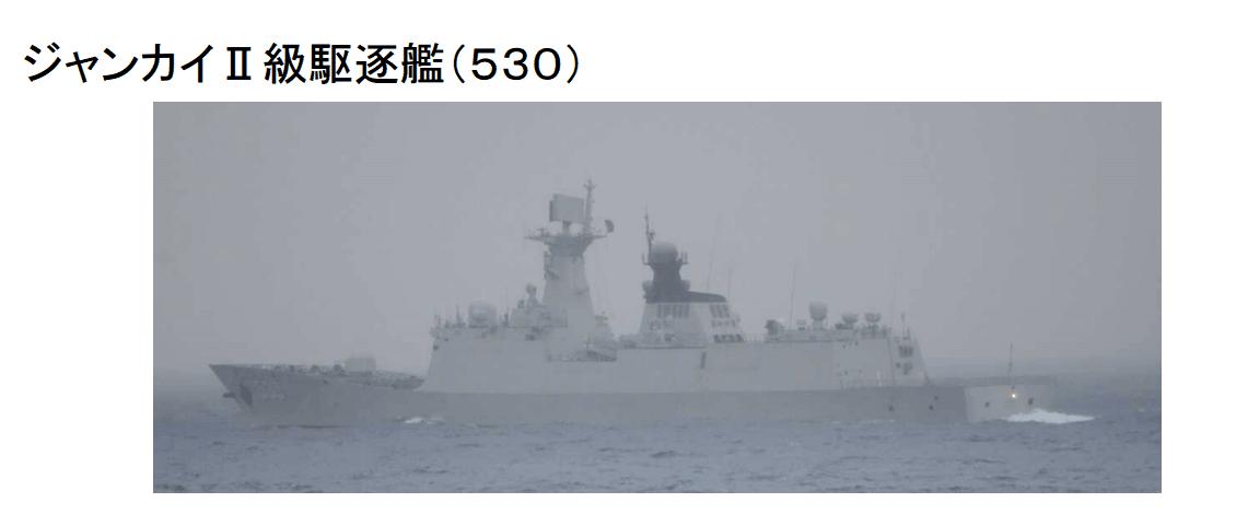 日称中国海军3艘军舰通过宫古海峡进入西太平洋
