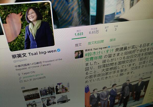 日媒:蔡英文再用日语发推特 网友:你奇怪吗?