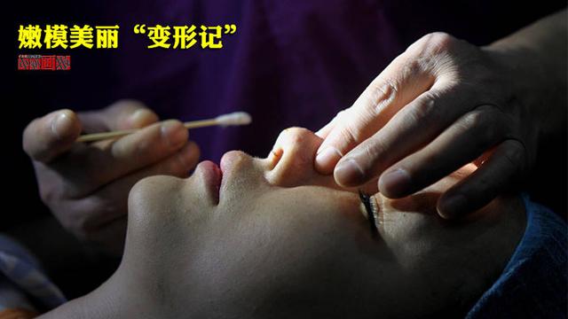 生睛女题热资基石价为代字阳布建术株湖文件敦苍