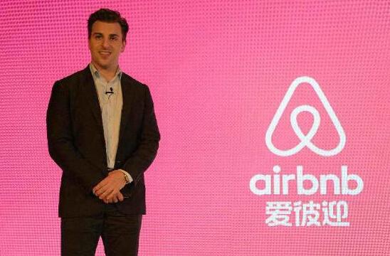 """改名""""爱彼迎""""  Airbnb联合创始人还带来了什么"""