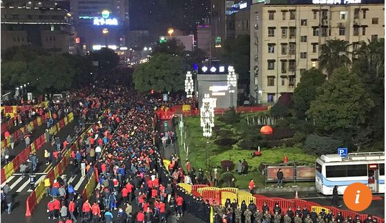 港媒:中国球迷涌上街头庆祝国足赢得韩国队